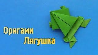 Как сделать лягушку из бумаги своими руками (Оригами)