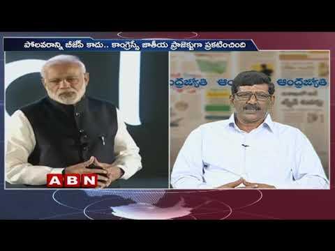Discussion CM Chandrababu Naidu comments on PM Modi and TDP MP's Suspension | Public Point | Part 1