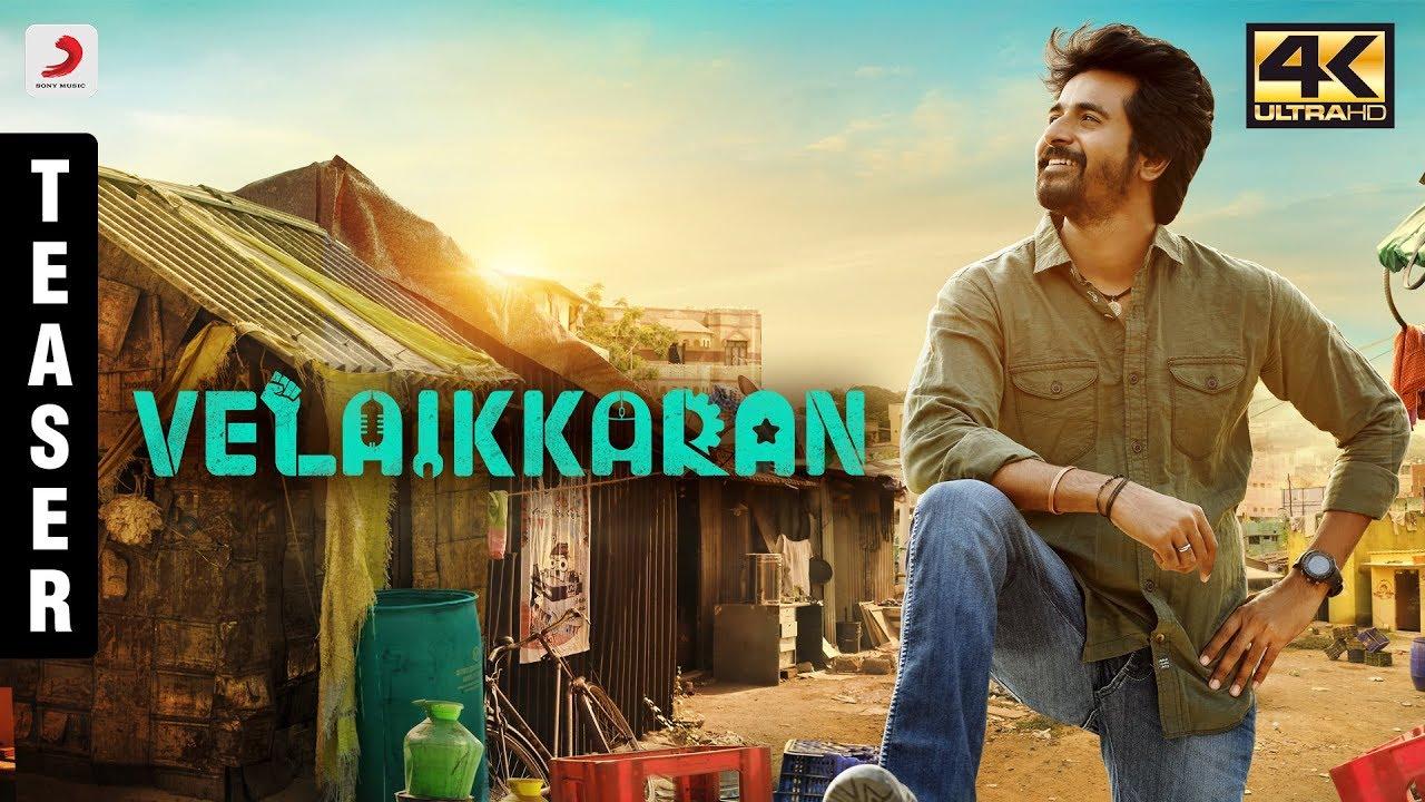 Velaikkaran - Official Teaser   Sivakarthikeyan, Nayanthara, Fahadh Faasil   Anirudh   Mohan Raja