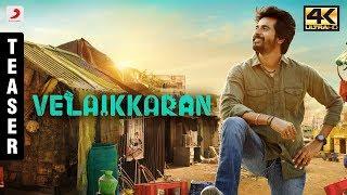 Velaikkaran - Official Teaser | Sivakarthikeyan, Nayanthara, Fahadh Faasil | Anirudh | Mohan Raja