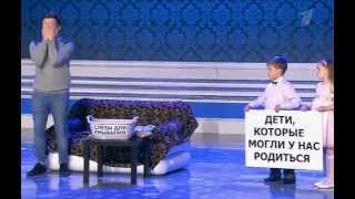 КВН 2014. Премьер лига. Первая 1/4