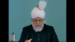 Turkish Friday Sermon 21st October 2011 - Islam Ahmadiyya