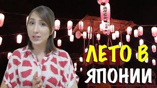 Что такое мацури? Японский летний фестиваль