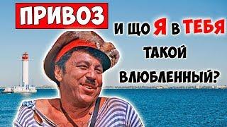 Рынок Привоз Одесса 2019 / Цены на продукты