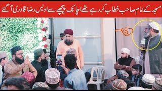 Owais Raza Qadri New Video || Latest Mehfil e Naat Part 1, Adnan Raza. video production,