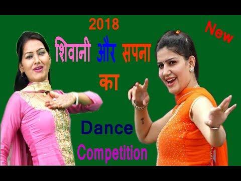 Shivani And Sapna  Ka {Dance Competition} | Latest New 2018 I Voice Of Haryanvi Music