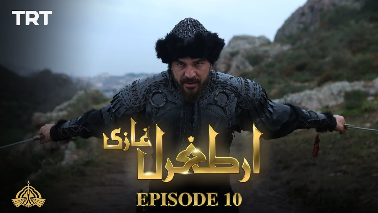 Ertugrul Ghazi Urdu - S01E10