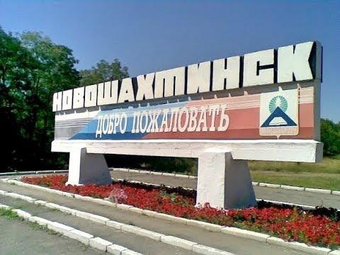 Новошахтинцы жалуются на отсутствие работы и маленькие зарплаты