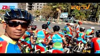 Eri-TV, ስፖርት:ዘተ ብዛዕባ ኣብ ባህርዳር ዝግበር ዘሎ ናይ ኣፍሪካ ሻምፕዮን ቅድድም ሽግለታ - About The Race in Bahrdar, Ethiopia