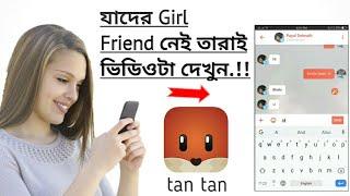 How to use Tantan। girlfriend + boyfriend। tantan। Tantan Bangla tutorial | Tantan Full Review screenshot 4