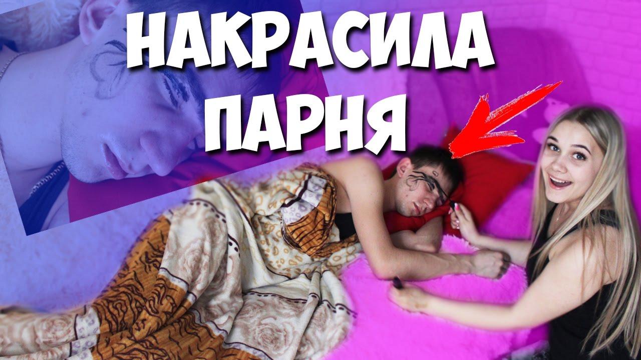Русский фамтом над парнем фото 215-165