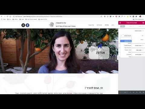 וורדפרס אלמנטור איפה אפשר למצוא פונטים חינמיים מיוחדים בעברית