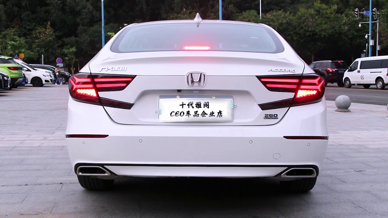 Tail Lights For Honda Accord 2018-2019 Led Aftermarket