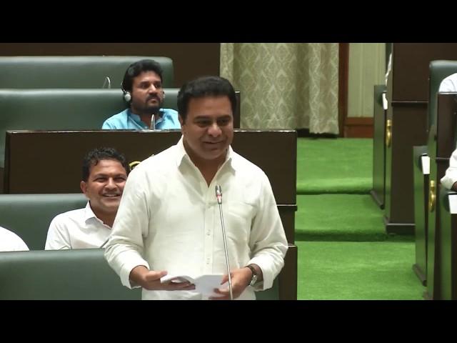 Minister Sri KTR Speech in Assembly   Budget 2020