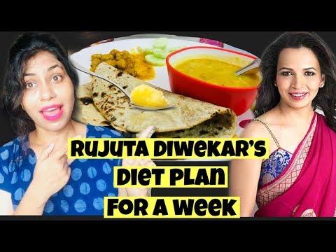 I FOLLOWED RUJUTA DIWEKAR  DIET PLAN FOR A WEEK |RUJUTA DIWEKAR WEIGHT LOSS DIET| Azra Khan Fitness
