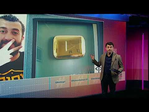 بي_بي_سي_ترندينغ | تفاعل غير مسبوق في #الجزائر مع فيديو وهاشتاغ #راني_زعفان  - نشر قبل 3 ساعة
