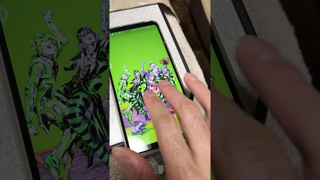 ジョジョスマホ L 02k ピンチアウトで壁紙を堪能 Youtube