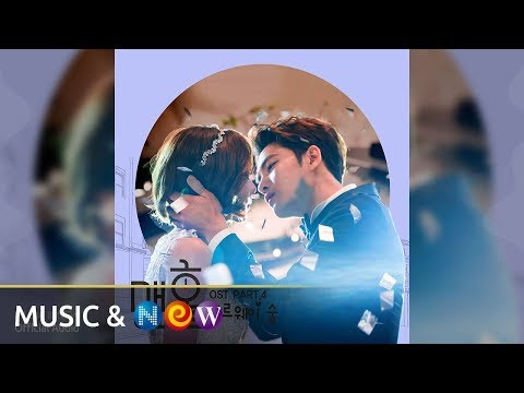 [맨홀 OST Part.4] Norwegian wood(노르웨이 숲) - It's a secret(쉿! 비밀인데) (Inst.) (Official Audio)