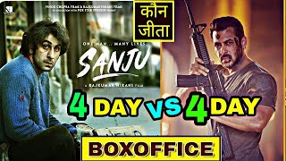 Sanju Collection vs Tiger zinda hai Collection, Tiger zinda hai Beats Sanju in day 4, Salman, Ranbir Video