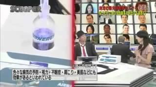 Озонотерапия в Японии : Airnergy - самая эффективная терапия  airnergy-shop.ru