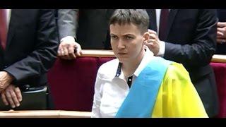 Свежие новости Надежда Савченко