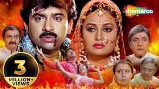 Driver Dilwalo | Full Movie (HD) | Pranjal Bhatt | Hiten Kumar | Maulik Mehta | Nisha Barot