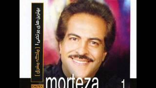 Morteza - Nazanin | مرتضی - نازنین