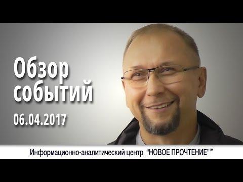 РГСУ. Российский государственный социальный университет
