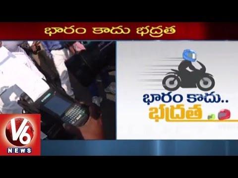 Helmet Drive   Special Debate on Transport Dept. strict rules to wear helmet   V6 News (04-09-2015)