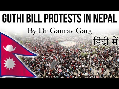 Guthi Bill protests in Nepal - Will the Nepal government withdraw the controversial bill?