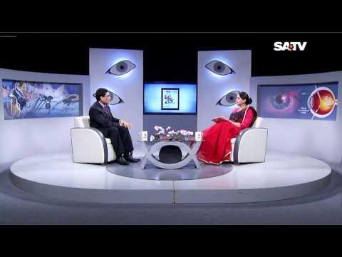SA TV BEH DRISTI PROTIDIN: Guest Prof. M. Nazrul Islam