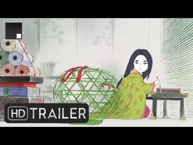 EL CUENTO DE LA PRINCESA KAGUYA - Tráiler oficial HD
