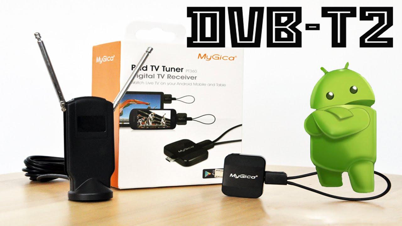 Обзор DVB-T2 Geniatech MyGica PT360 ТВ-тюнер для Android