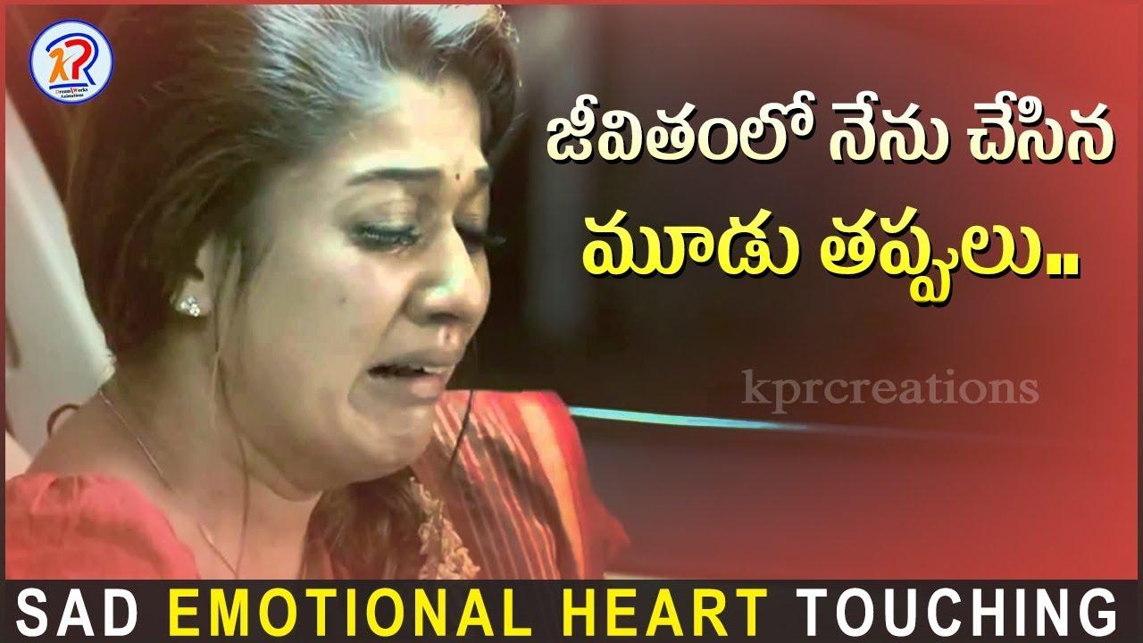 Sad Love Failure Quotes Whatsapp Status Video || Telugu ...