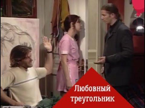 Появился конкурент💪🏼и раскрылись новые чувства: ревность😡  Главная роль -Наталия Орейро