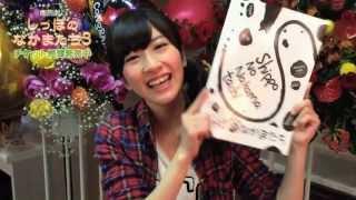 石田晴香(AKB48)が、朗読劇「しっぽのなかまたち3」に出演します。 公...