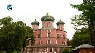 Донской монастырь. Таинственная обитель(Передача