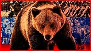 """""""Непобедимая Россия""""   Американский фильм"""