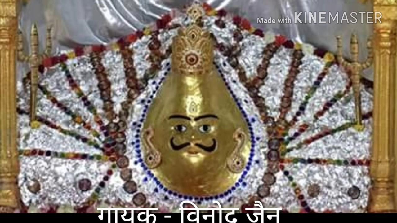 bhomiya ji maharaj