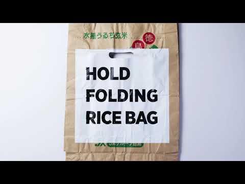 teamLab Folding Rice Bag