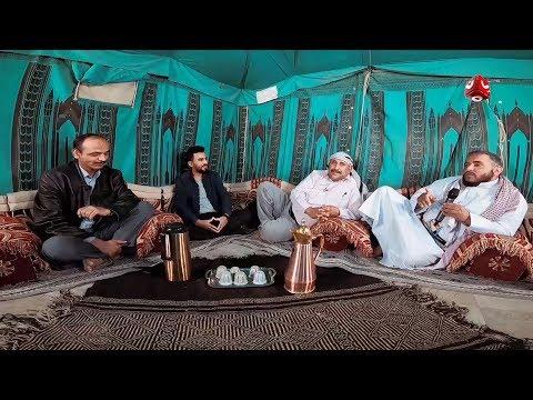 تحدي الشعراء في مأرب الحضارة ...  الشعر النبطي العربي الفصيح فمن سينتصر |  في ضيافة سبأ