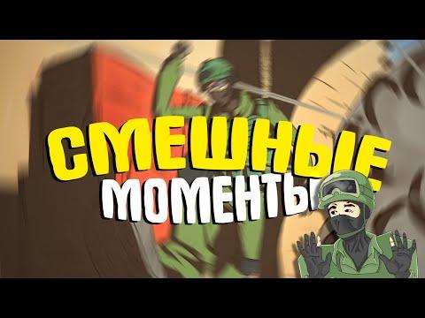 Видео cs  - cs-