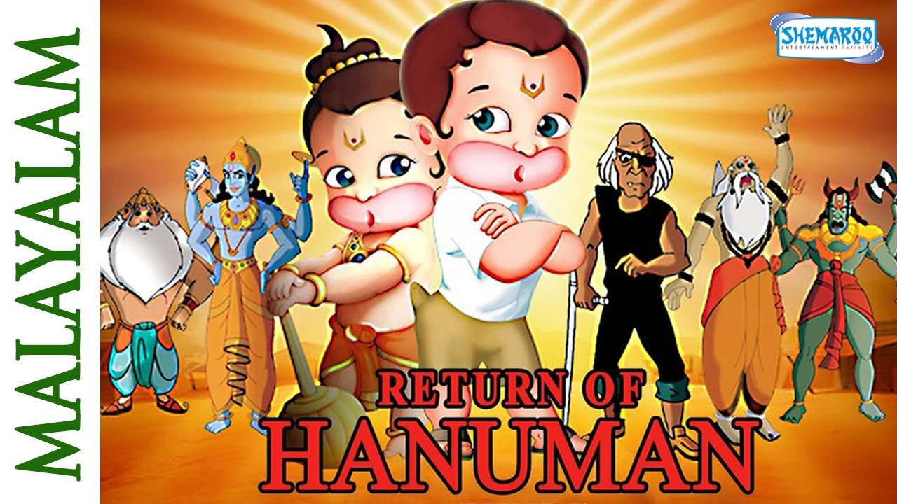 Download Return of Hanuman(Malayalam) - Full Movie - Hit Animated Movie