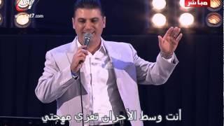ترنيمة يا صاحب الحنان - زياد شحادة - احسبها صح ٢٠١٤
