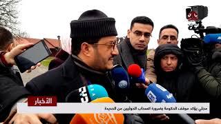 مجلي يؤكد موقف الحكومة بضرورة انسحاب الحوثيين من الحديدة