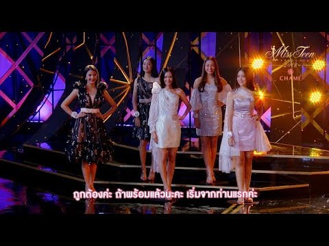 Miss Teen Thailand 2018 By CHAME'