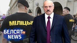 Чаму Лукашэнка наехаў на сілавікоў Навіны 21 жніўня  Зачем Лукашенко наехал на силовиков