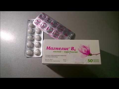 Лечение ВСД. Магнелис при ВСД