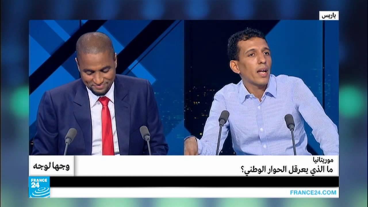 موريتانيا.. ما الذي يعرقل الحوار الوطني؟