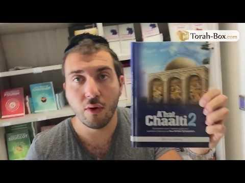 Coulisses #19 : A'hat Chaalti 2, le livre qui fait exploser (en bien) ton Chabbat !